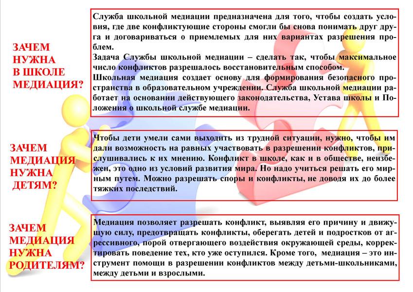 RTEmagicC_mediacia2_jpg