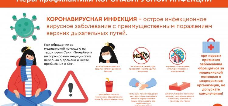 О гигиене при гриппе, коронавирусной инфекции и ОРВИ