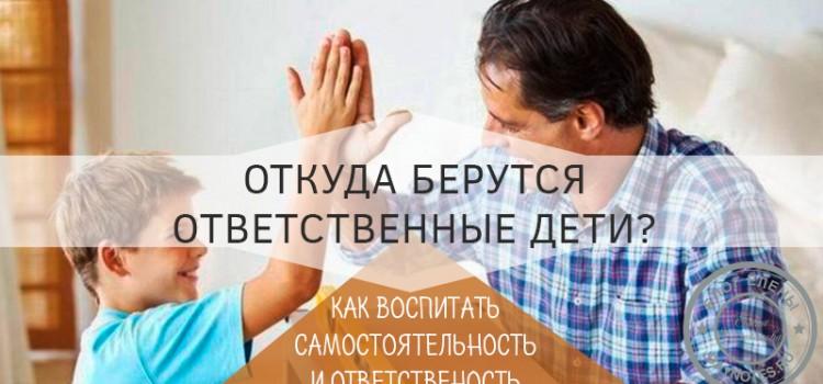 Вебинар для родителей!